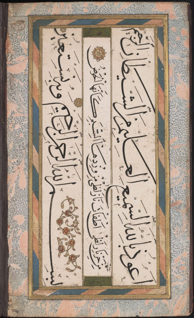 Calligraphy primer