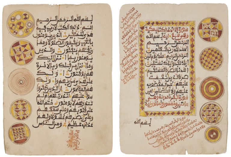 Loose-leaf, Single-volume Qur'an