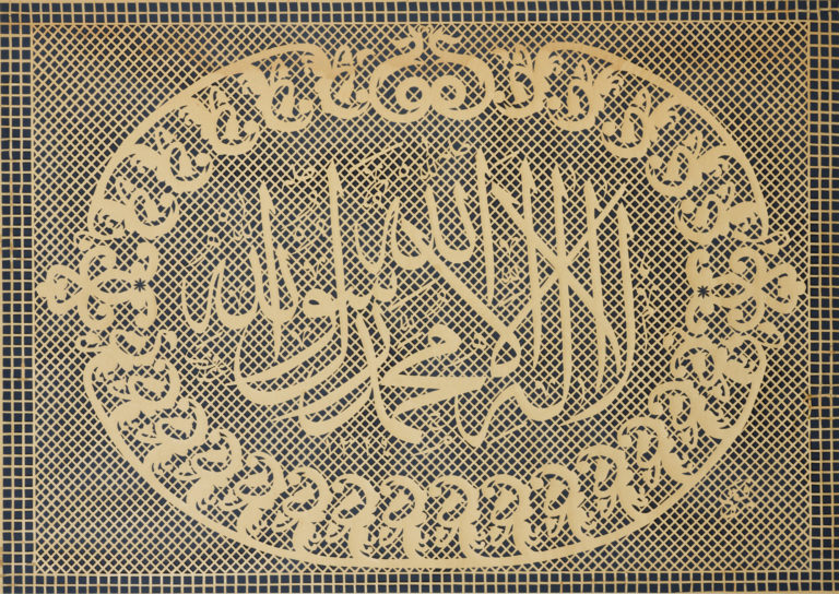 Calligraphic Composition in Découpage