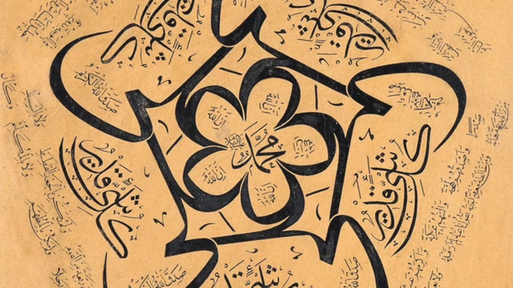 How to read Arabic script calligraphy