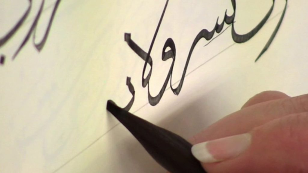 Demonstration of Arabic script calligraphy