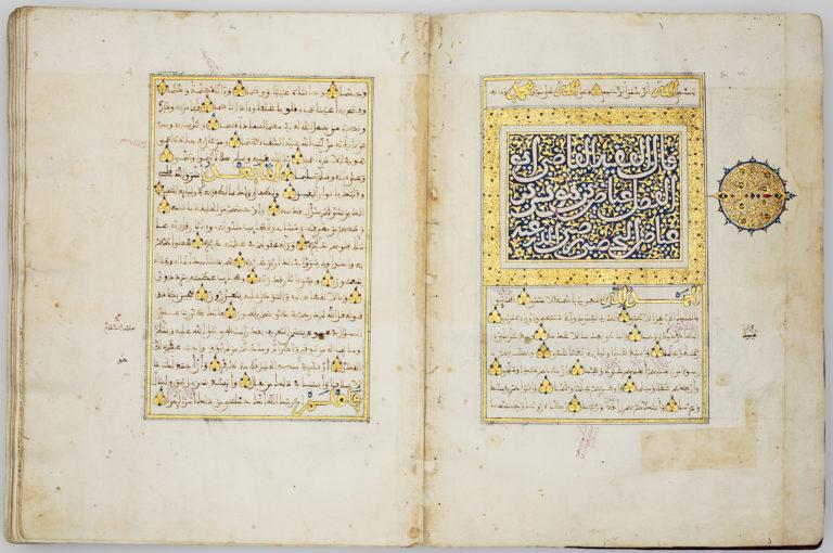 Part One of a Royal Copy of al-Yahsubi's Kitab al-Shifa' bi-Ta'rif Huquq al-Mustafa