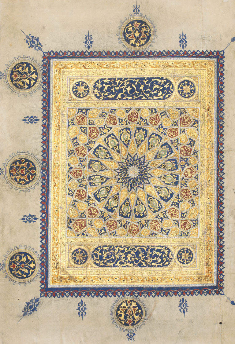 Single-volume Qur'an
