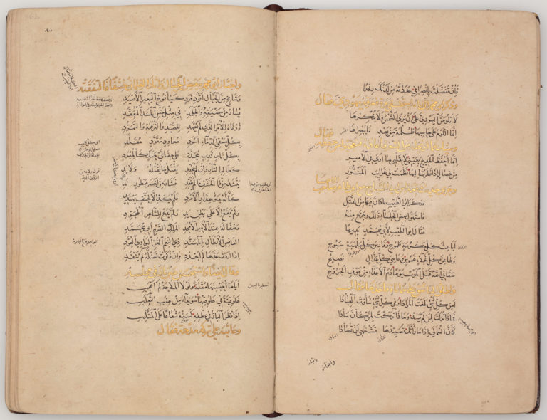 The Diwan (Complete Poems) of al-Mutanabbi