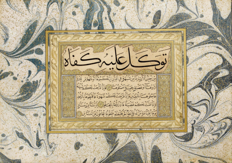 Murakka (calligraphic album)