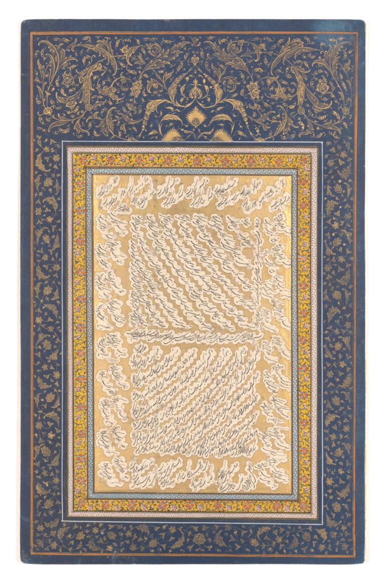 Album Leaf of Shekasteh-ye Nasta'liq