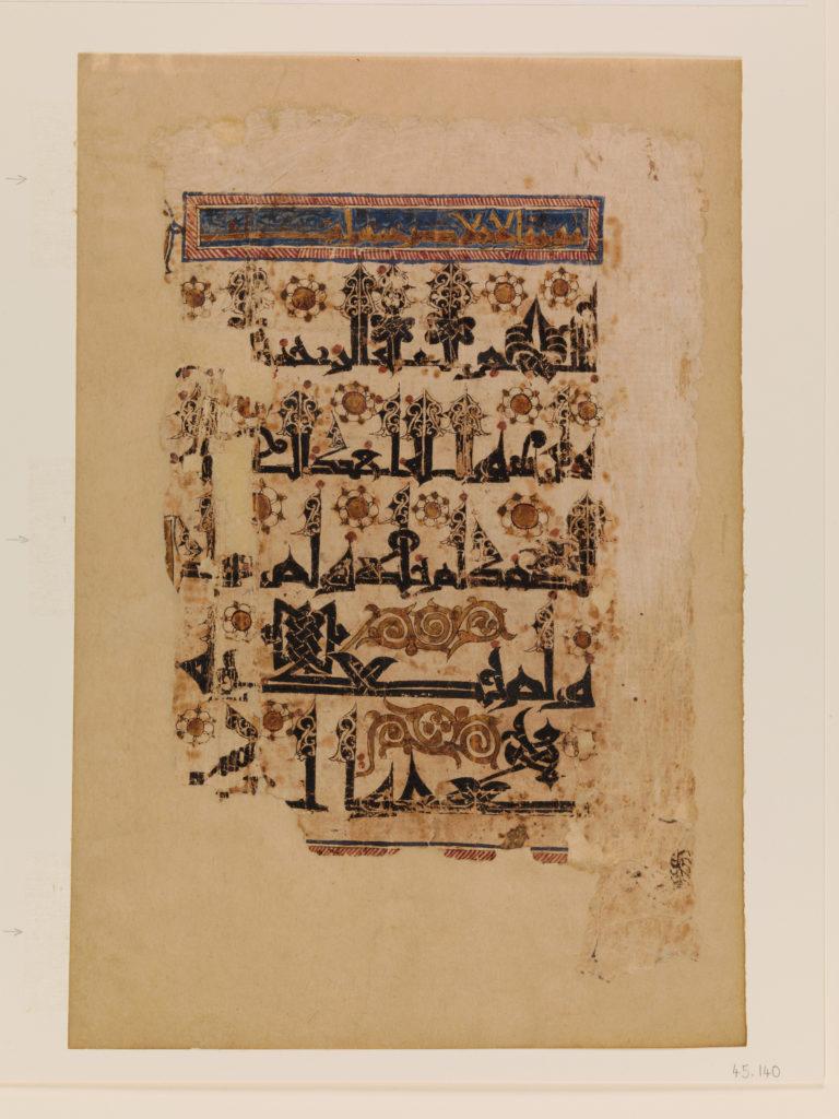 Folio from a Qur'an Manuscript in Floriated Script