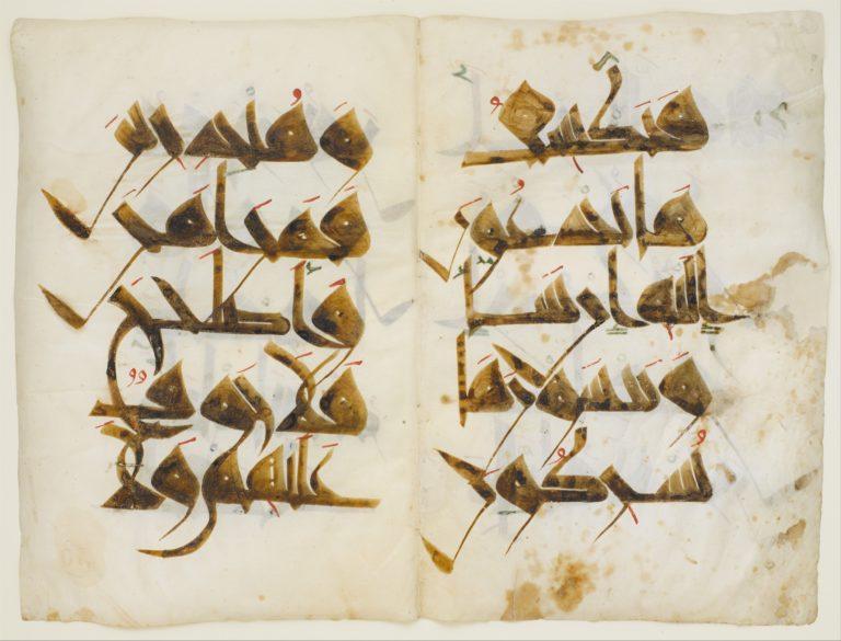 "Bifolium from the ""Nurse's Qur'an"" (Mushaf al-Hadina)"