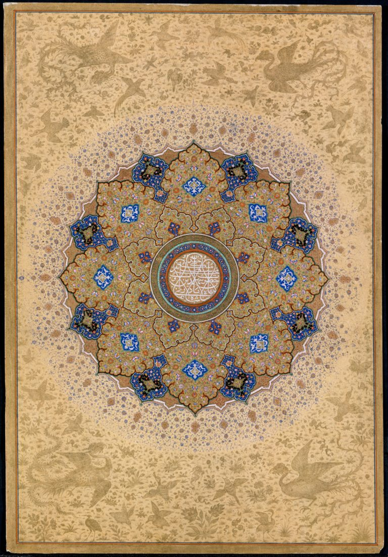 """""""Rosette Bearing the Names and Titles of Shah Jahan,"""" Folio from the Shah Jahan Album"""