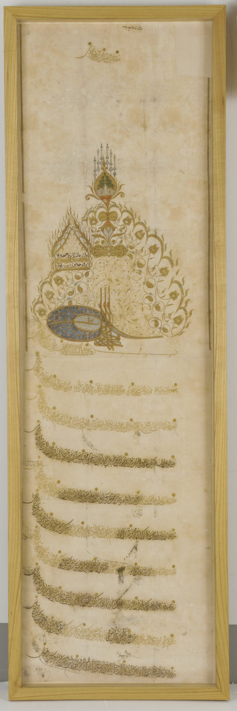 Imperial edict of Sultan Ahmed II