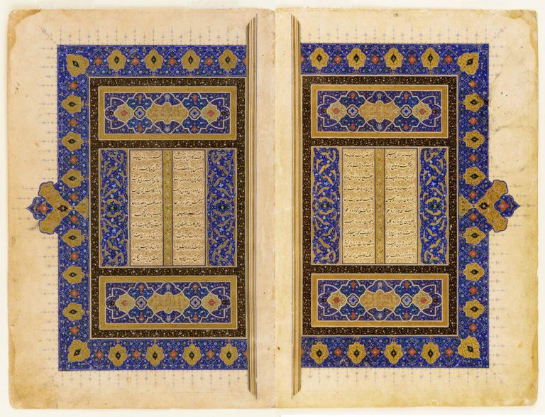 Folio from a Khamsa (Quintet)