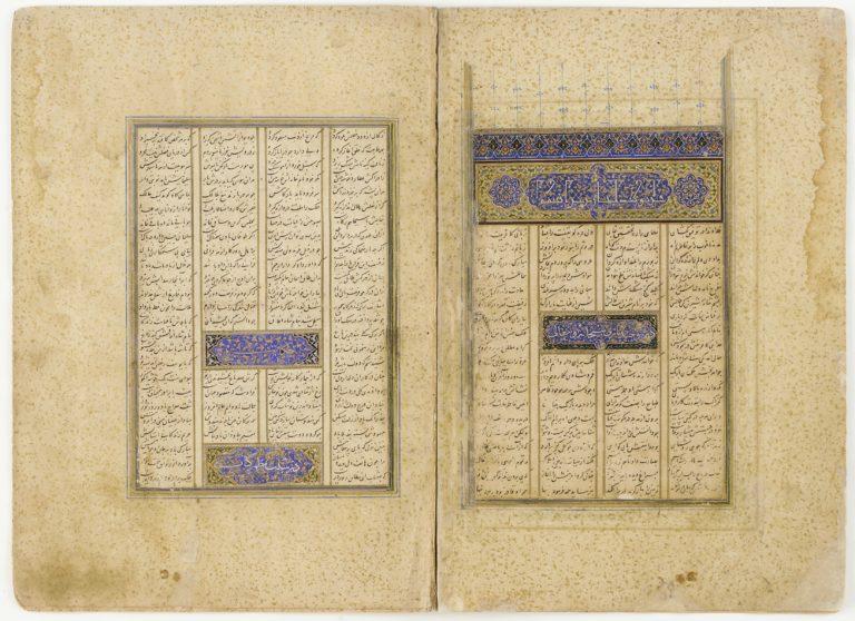 Khusraw u Shirin by Nizami (d.1209) Manuscript