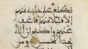 Page from a Qur'an, sura 5:13-15