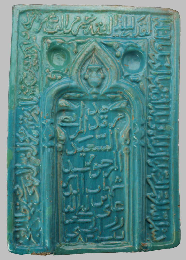 Tile in the shape of a mihrab