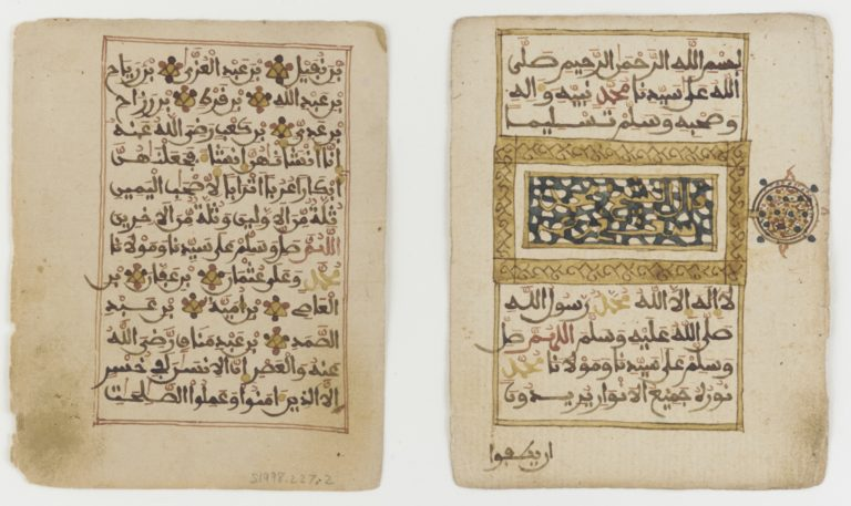 Two folios from a book of prayers