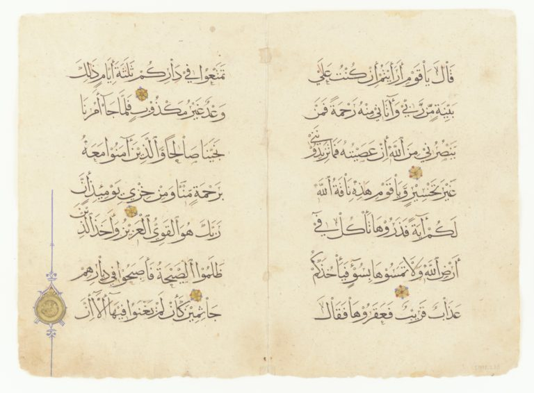 Detached folio from a Qur'an, sura 11:61-71