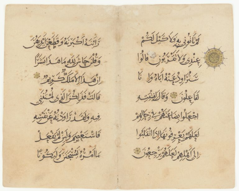 Detached folio from a Qur'an, Sura 12:31-34, 57-62