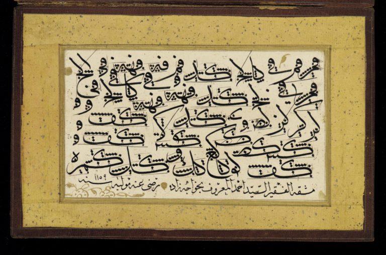 Album of calligraphic practice sheets
