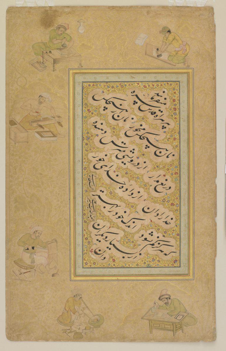 Album of Jahangir