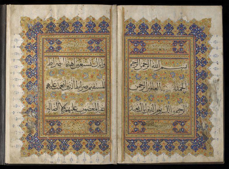 Sections of a Qur'an copied for Baghdadshah Khatun Manuscript