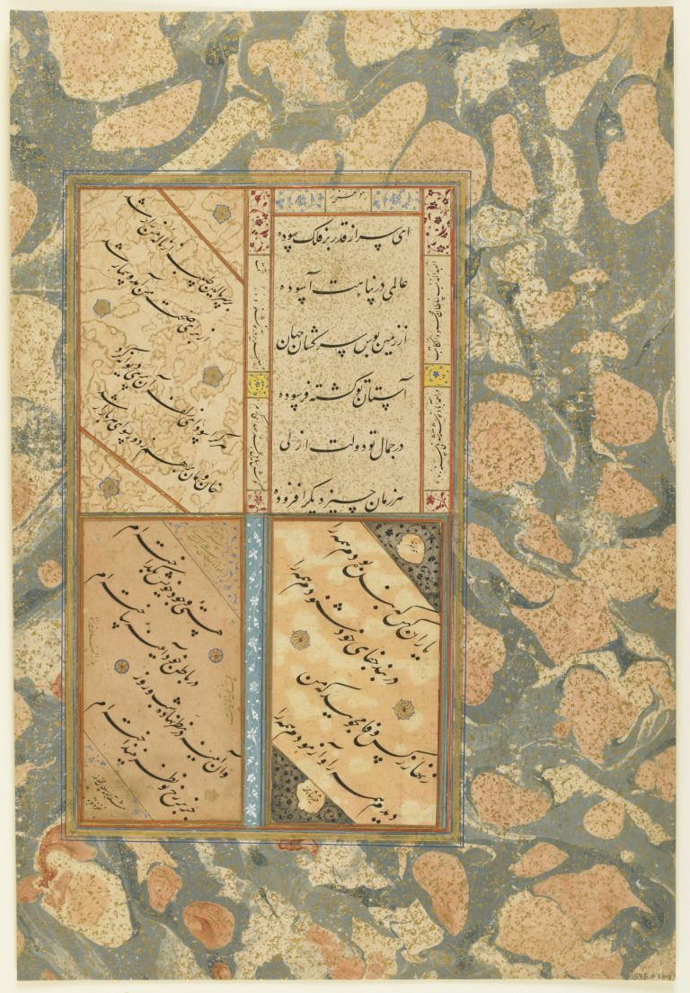 Page of calligraphies