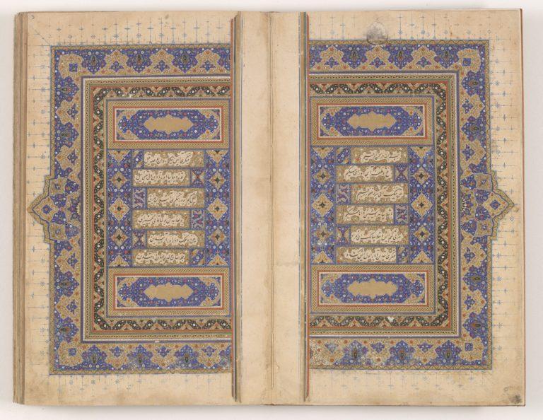 Makhzan al-asrar (Treasury of secrets)