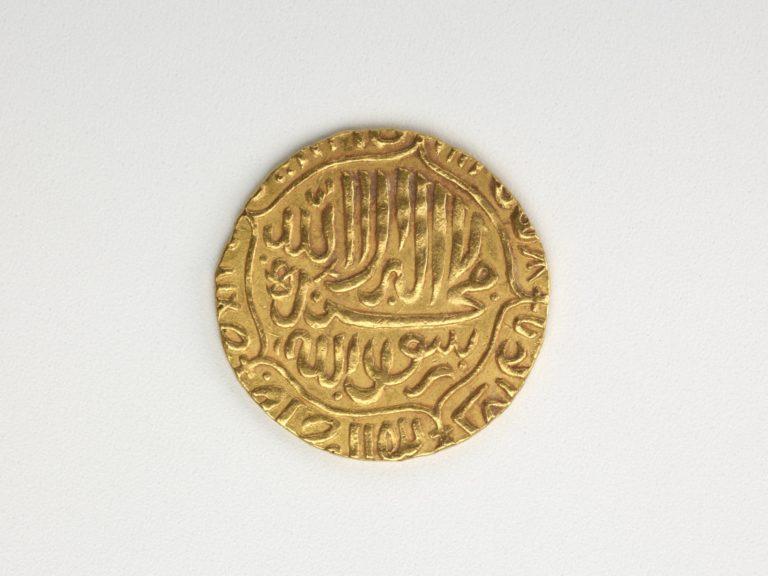 Coin of Akbar