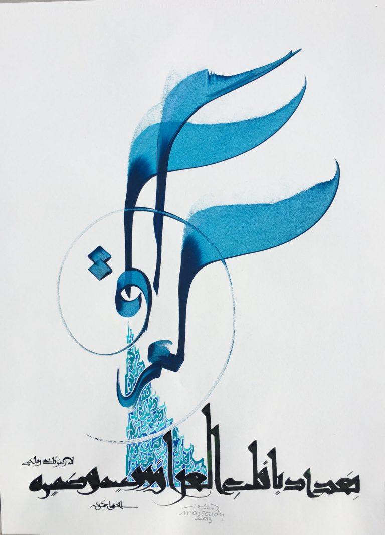 Al Juwahiri