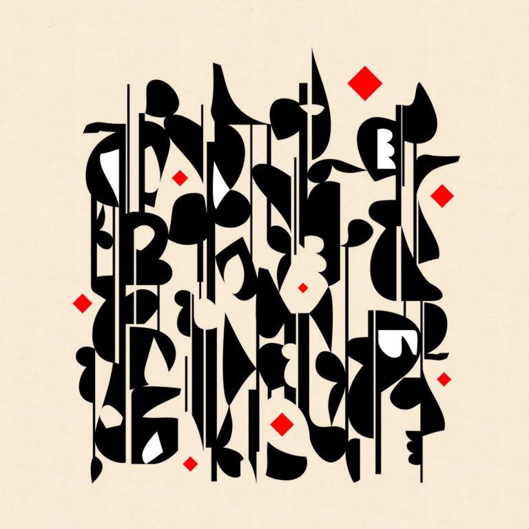 Calligraform