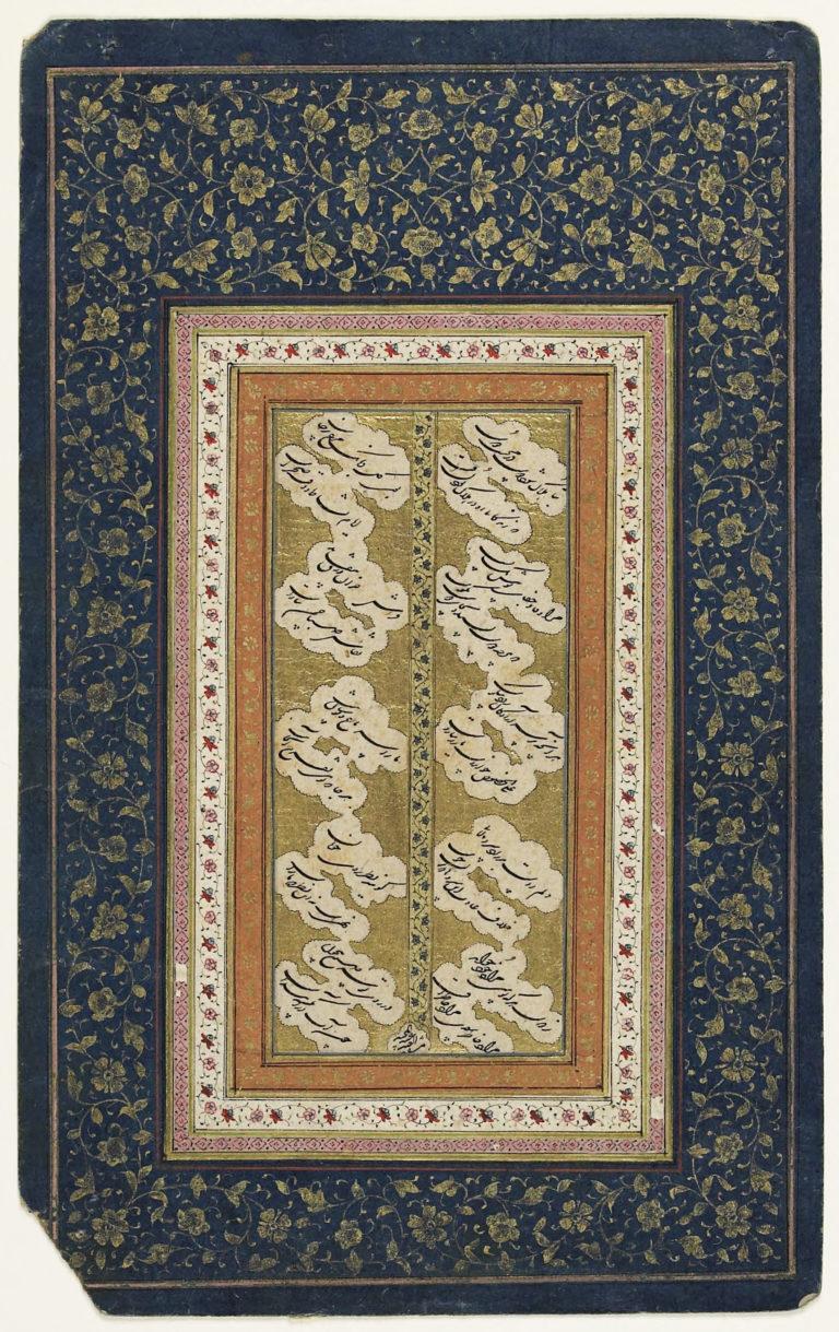 Ghazals by Sa'di