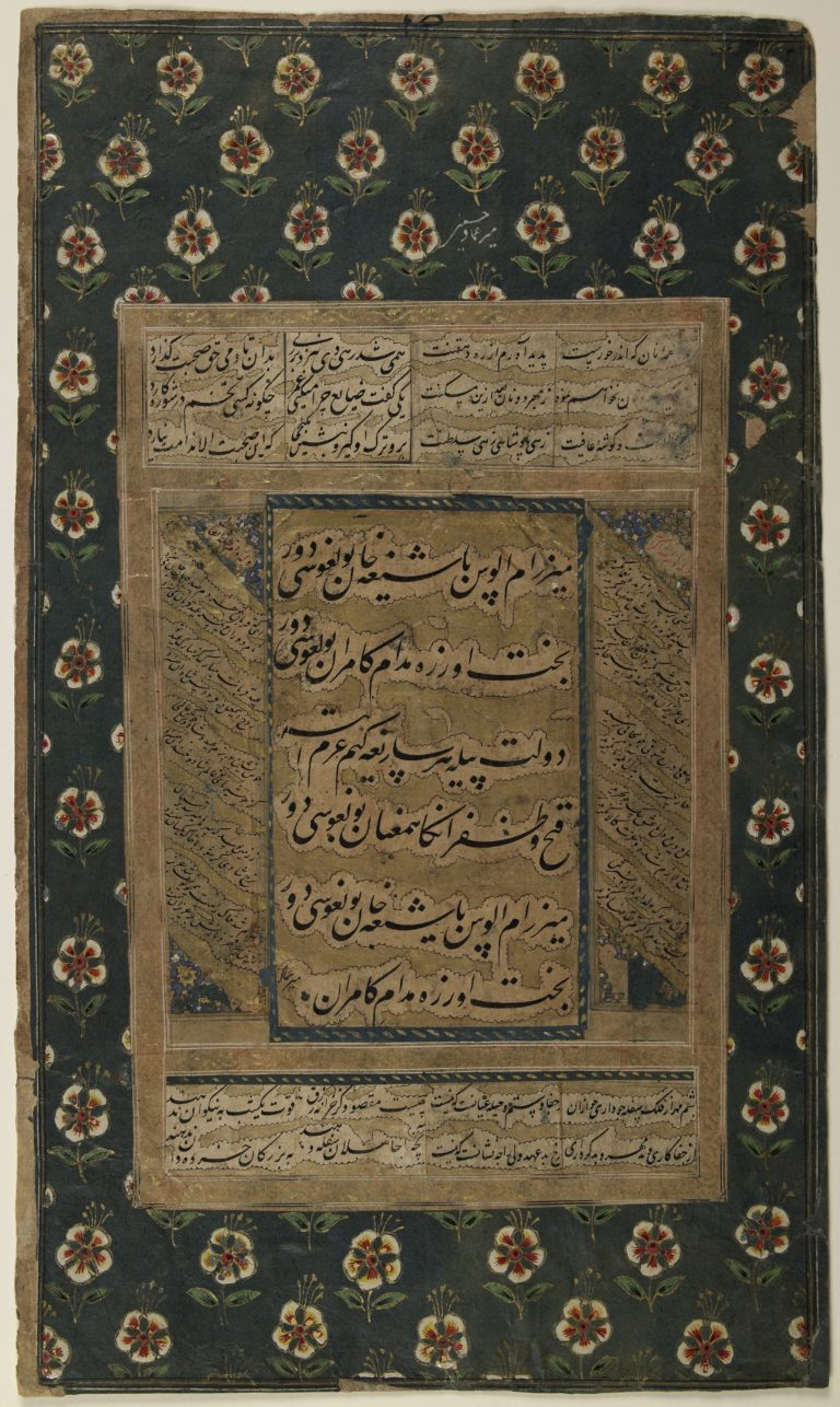 Verses in Persian and Chaghatay