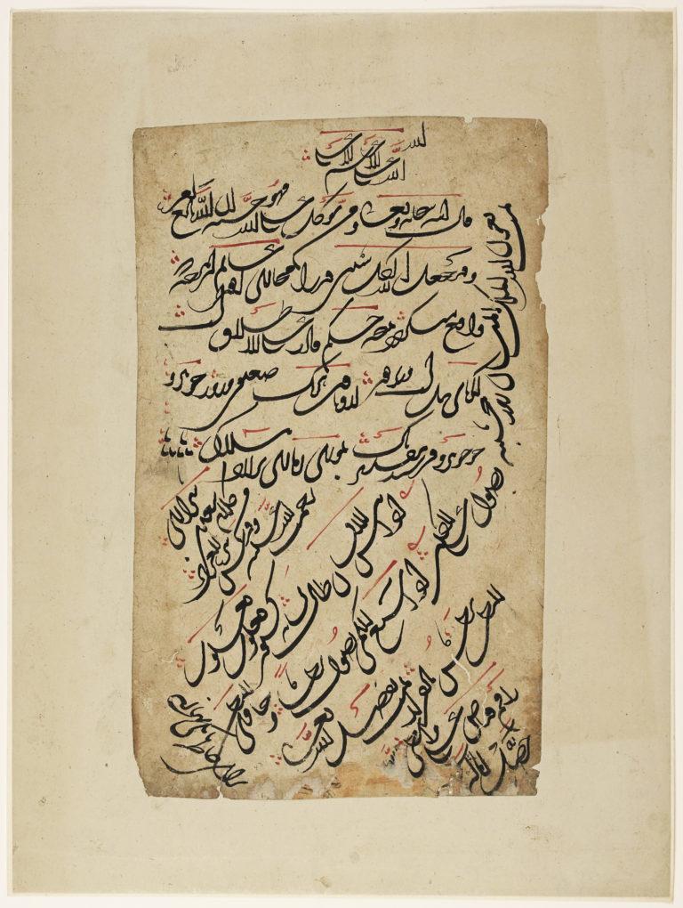 Tahriri script