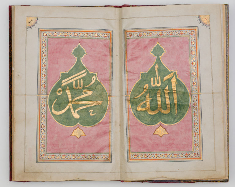 Naqshbandi spiritual genealogy with associated texts