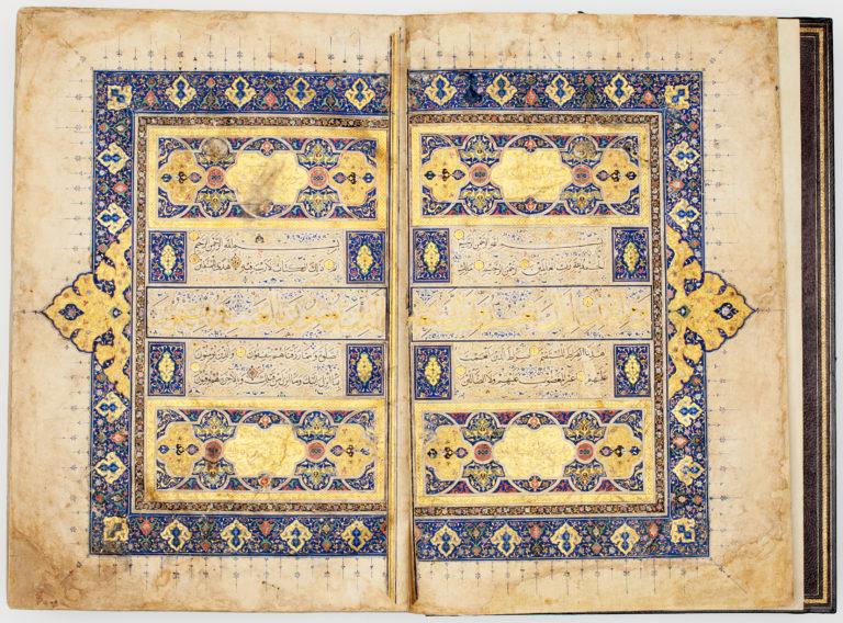 Qur'anic verses